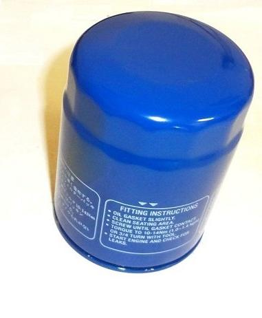 15400 plm a02 genuine oem oil filter